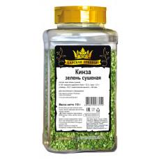 """Кинза (зелень сушеная) """"Царская приправа"""". ПЭТ 110 г"""