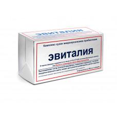Комплекс сухих микроорганизмов пробиотиков, Эвиталия