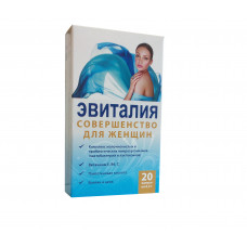 """Эвиталия """"Совершенство для Женщин"""", 20 капсул"""